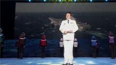 《列阵大洋》吕继宏唱响人民海军铁血青春