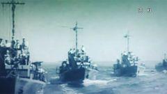 垃圾尾海战:这艘28吨小炮艇竟向一支舰队发起攻击