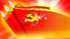 中共中央辦公廳印發《關于加強和改進城市基層黨的建設工作的意見》