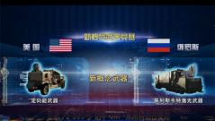 """若俄S-500投入使用 是否是""""民兵""""-3的克星"""