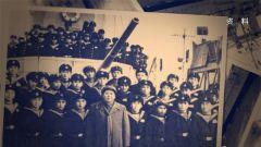 毛泽东首次乘坐军舰视察 连续题写3张题词
