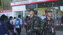 广东总队:圆满完成广交会安保任务