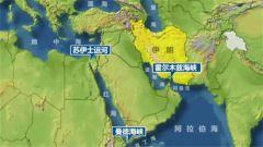 """伊朗:美國派遣航母是""""心理戰"""""""