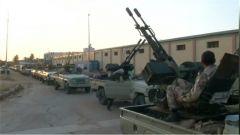 民族團結政府武裝向利比亞首都進發