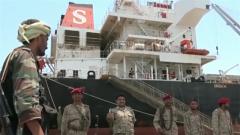 也门胡塞武装从三个主要港口撤离