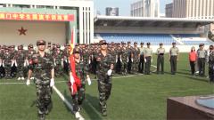 驻澳门部队举行澳门中学生国旗手训练营活动