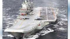 能否续命? 俄唯一航母将于2020年入干船坞接受维修