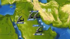 """美""""爱国者""""导弹再入中东 部署哪里"""