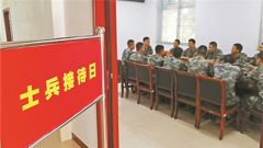 """陸軍第83集團軍:""""士兵接待日""""改變了什么"""