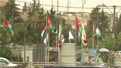 也门冲突双方在安曼举行会谈