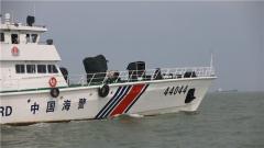 海警船突遭故障 海上緝毒險象環生