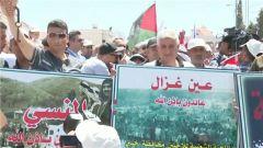 """巴勒斯坦民眾集會反對美國""""世紀協議"""""""