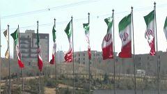 【关注伊朗与美国关系】伊朗:美通过虚假情报发动心理战