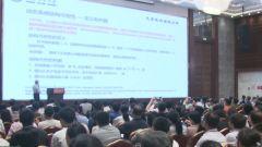 第三届中国系统科学大会在长沙举行