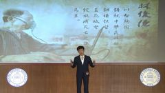 """第三屆""""愛我國防""""大學生主題演講比賽在京舉辦"""