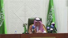 沙特同意美在其境内重新部署军队