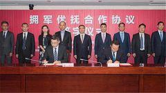 11家銀行在滬簽署協議 承諾提供擁軍優撫服務