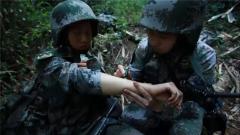原始森林毒蟲螞蟥齊上陣 邊防女兵咬牙堅持巡邏不退縮