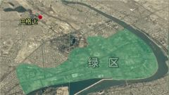 """伊拉克巴格达""""绿区""""遭火箭弹袭击"""