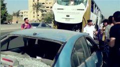 埃及:一辆旅游巴士遭袭  多名外国游客受伤