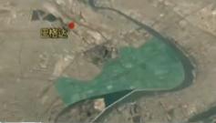"""伊拉克首都巴格達""""綠區""""遭火箭彈襲擊"""