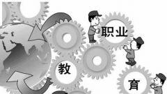 """从""""经济补偿""""到""""能力提升"""",促进退役军人就业又有新""""法宝"""""""