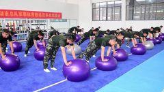 武警湖南总队:科学施训培养军事体育教练员