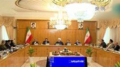 """【美加大对伊朗""""极限施压""""】鲁哈尼:伊朗决不屈服于美国霸凌行径"""