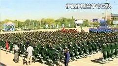 """【美加大对伊朗""""极限施压""""】伊斯兰革命卫队司令:不好战 但不畏战"""