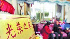 广东为172万余户烈属军属和退役军人等家庭悬挂光荣牌
