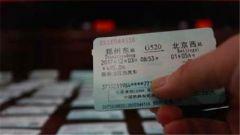 軍嫂李銀華的567張車票