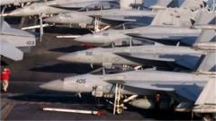 杜文龙:美国谈打结合实施模糊战略