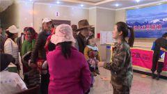 西藏軍區總醫院成功救治近百名唇腭裂患者