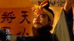 东汉末年天下大乱 瘟疫是如何推波助澜的?