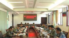 中国第十三批援坦桑尼亚军医组启程