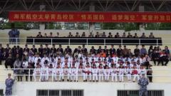 海軍航空大學青島校區舉辦軍營開放日活動