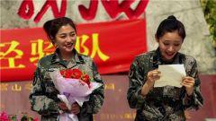 """七月玫瑰:女军人""""特殊的爱"""""""