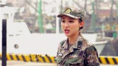 中國女兵:有一天打起仗來 老子保護你
