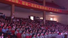湖南邵阳:青年学子踊跃报名应征