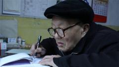 《軍事報道》20190524習近平對張富清同志先進事跡作出重要指示