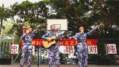 戰士現場合唱歌曲《成都》 不經意間擊中戰士們的心房