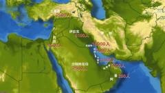 不斷向伊朗周邊增兵 美國正在重新調整中東軍事部署