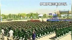 伊朗军方称其武装力量已完全控制海湾