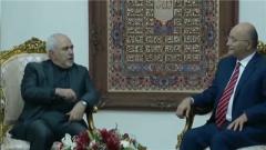 伊朗外长就当前局势与伊拉克磋商