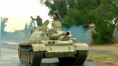 利比亚:的黎波里战事再趋激烈