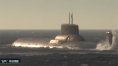 """俄將改裝""""臺風""""級核潛艇 變身后可攜帶200枚巡航導彈"""