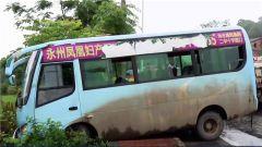 武警永州支队:训练途中偶遇交通事故 官兵紧急救援