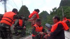 """广西德保:村镇变""""孤岛"""" 武警官兵保障受灾群众安全"""