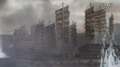 郑成功收复台湾之战 舰队如何巧妙利用气象登陆