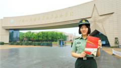 【我身边的战友】邓榕乙:追随父亲的脚步 圆梦军旅